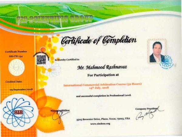 govahiname1 600x450 - گواهینامه ها و افتخارات