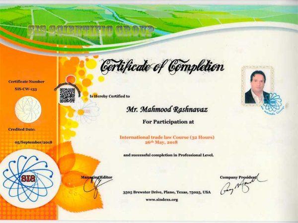 govahiname2 600x450 - گواهینامه ها و افتخارات
