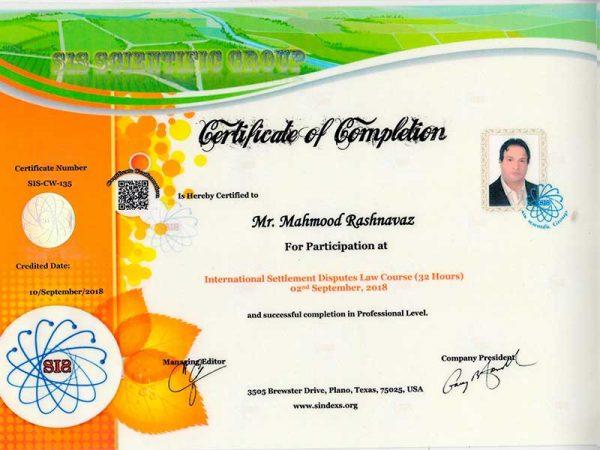 govahiname4 600x450 - گواهینامه ها و افتخارات