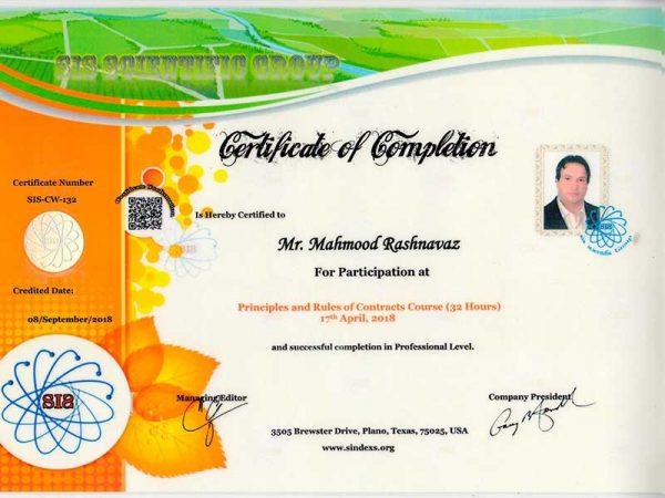 govahoname3 600x450 - گواهینامه ها و افتخارات